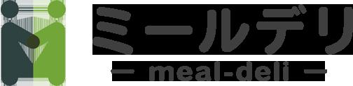 ミールデリ|ダイエットにおすすめの宅配弁当